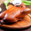 Smoked Duck Recipe – A perfect duck recipe for your family